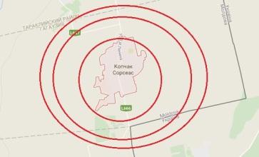 copceac-2.jpg